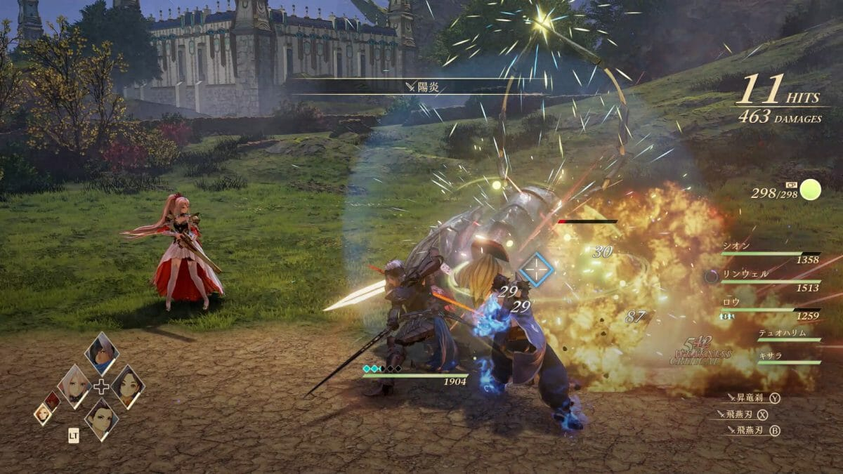 Review: Tales of Arise