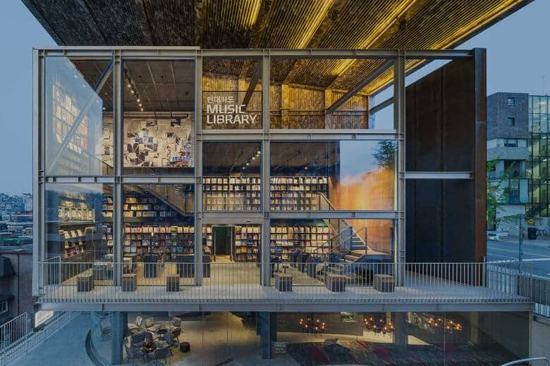 music library in seoul